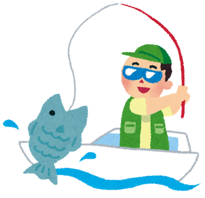 fishing_boat.png